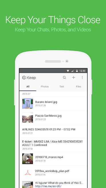 """دانلود 9.10.2 LINE: Free Calls & Messages – برنامه پیام رسان """"لاین"""" اندروید"""