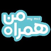 """دانلود MyMCI 4.6.1 – برنامه """"همراه من"""" برای اندروید"""