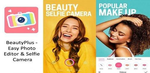 http://funroid.ir/wp-content/uploads/2021/02/BeautyPlus.jpg