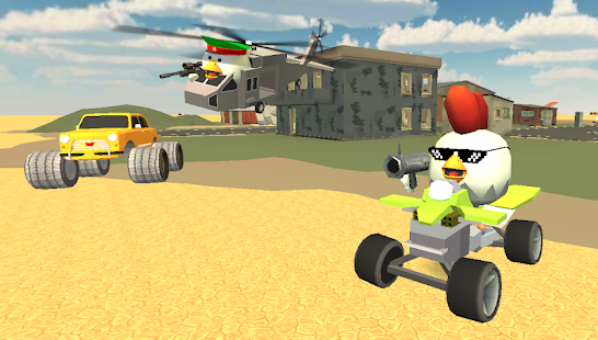 دانلود Chicken Gun 2.4.04 – بازی مرغ تفنگدار برای اندروید